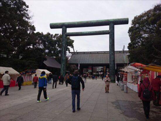 yasukuni001