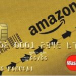 アマゾンマスターゴールドカードのメリットと作った理由