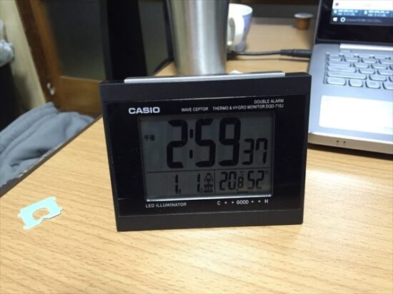 20160213001