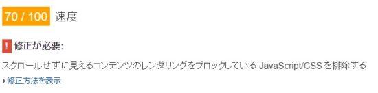 blogsokudo1