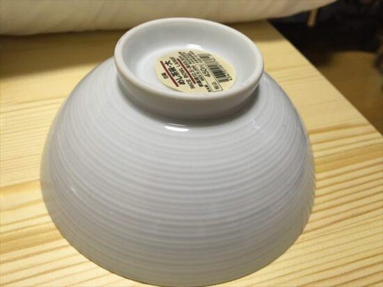 mujirusi20160410005