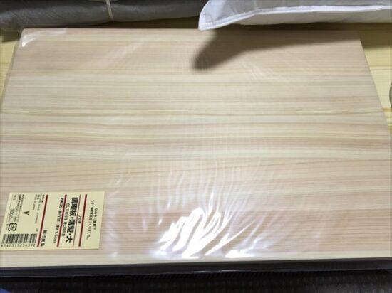 mujirusi20160410009