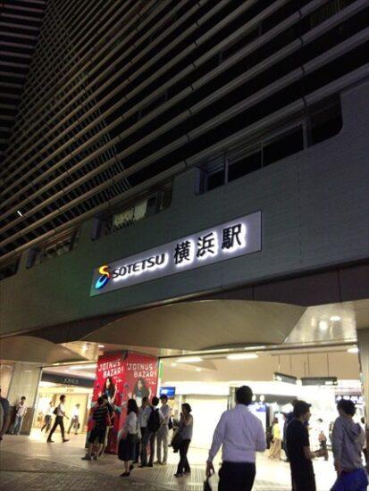 20160709002