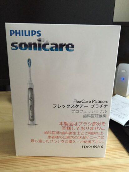philipssonicare001