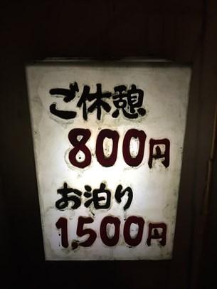 20160913014