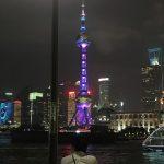 上海旅行初日