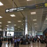 上海旅行三日目 帰国日