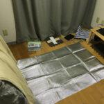寝床の冷え対策にアルミシートを購入した
